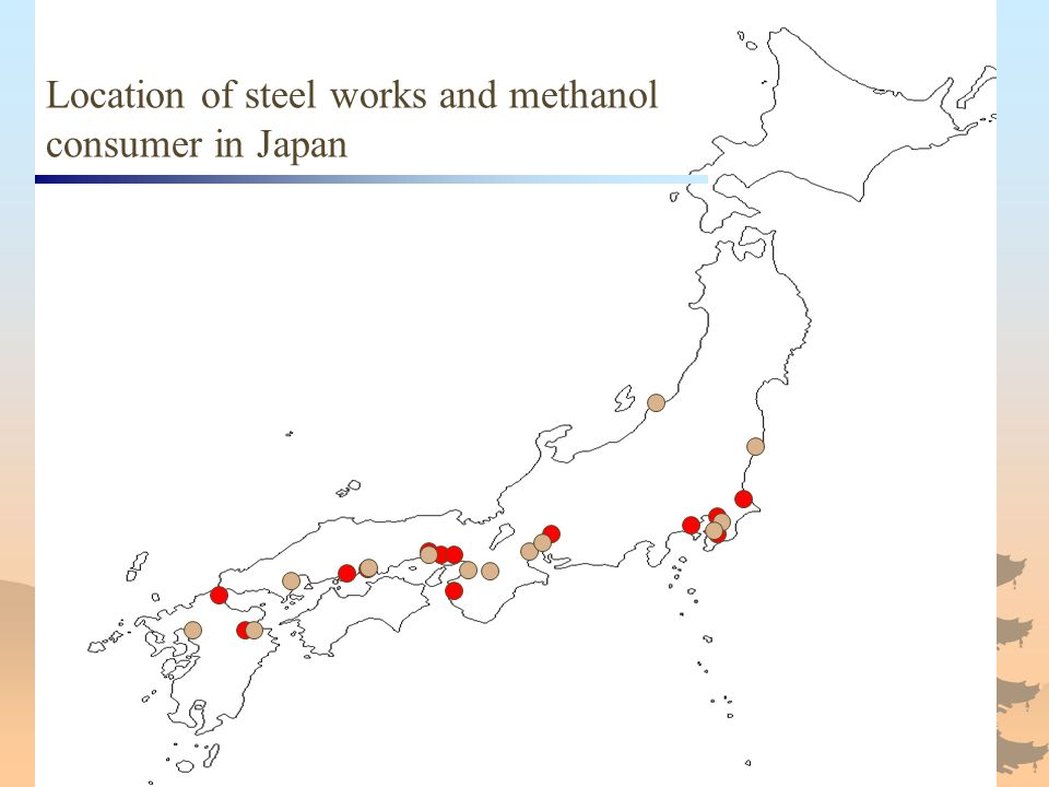Location of steel works and methanol consumer in Japan