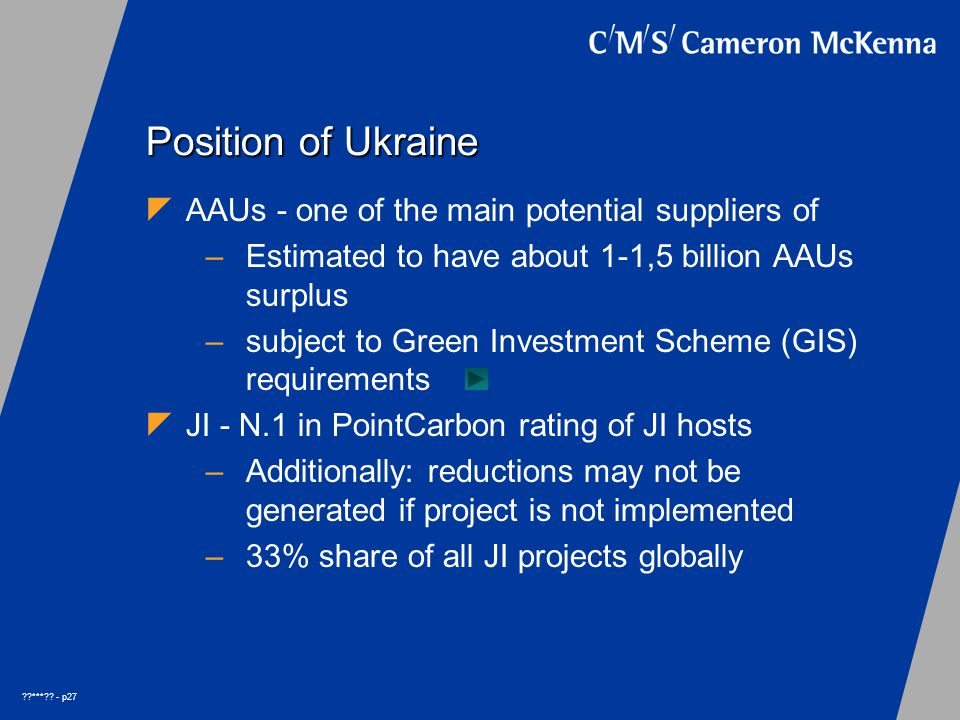 ??***?? - p27 Position of Ukraine  AAUs - one of the main potential suppliers of –Estimated to have about 1-1,5 billion AAUs surplus –subject to Gree
