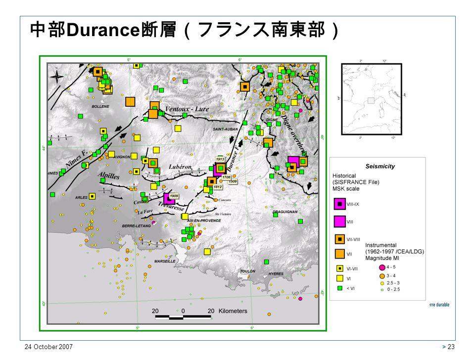 24 October 2007 > 23 中部 Durance 断層(フランス南東部)