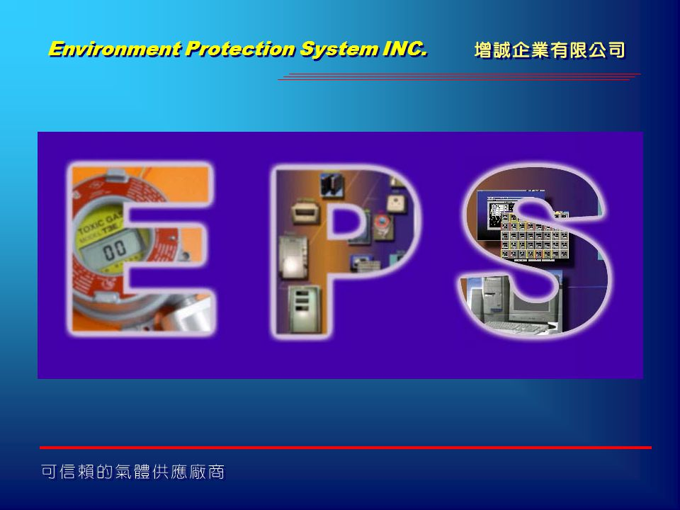 Environment Protection System INC.