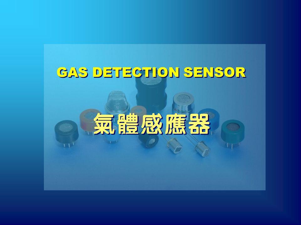 GAS DETECTION SENSOR