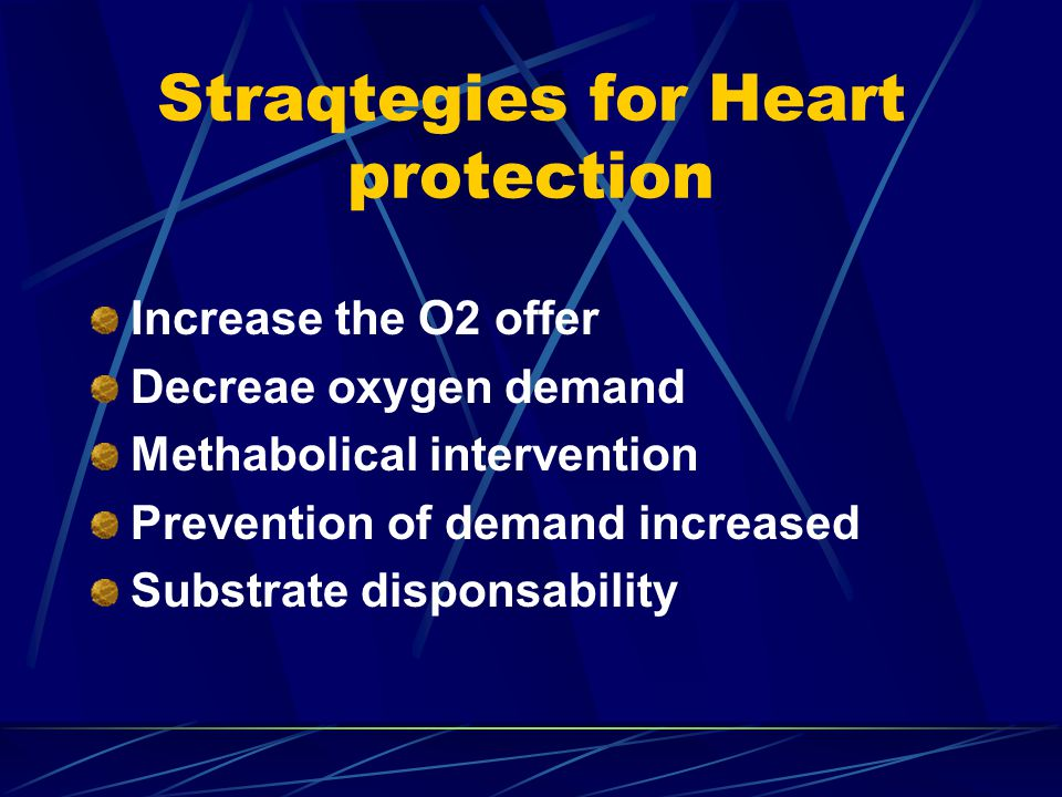 Straqtegies for Heart protection Increase the O2 offer Decreae oxygen demand Methabolical intervention Prevention of demand increased Substrate dispon