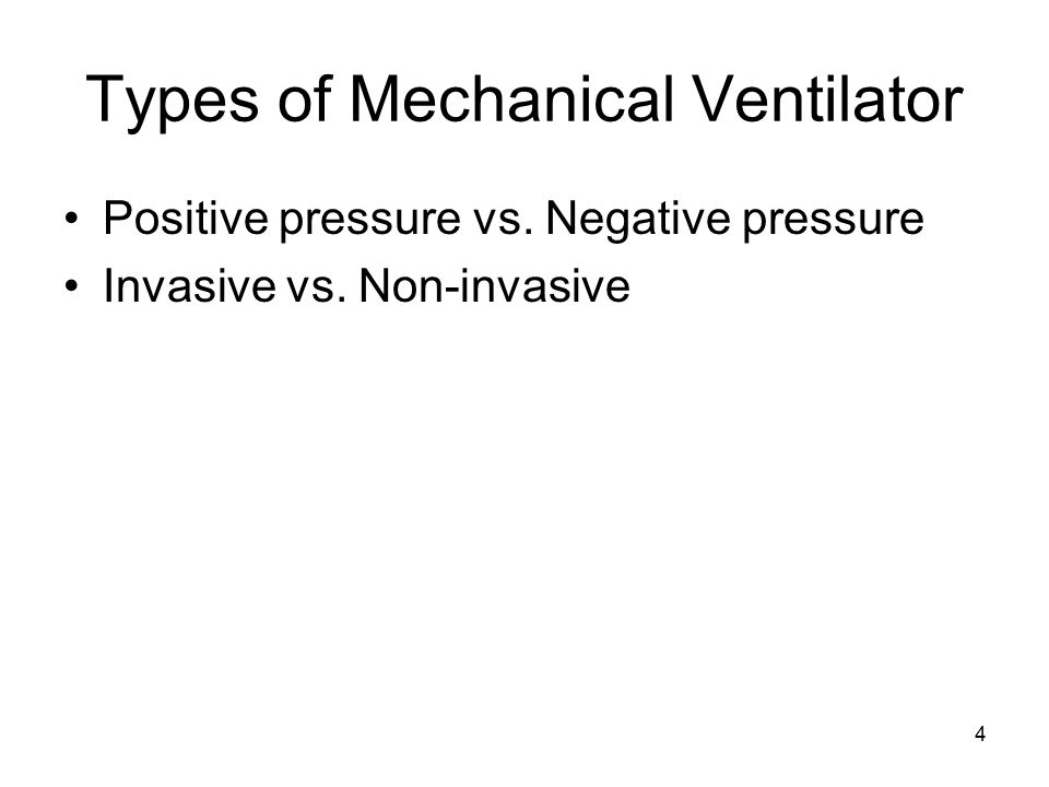 15 ModeIndependent Variables (Set by User) Dependent Variables (Monitored by User) Trigger/Cycle Limit CPAP FIO2 Level of CPAP Tidal volume Rate, flow pattern Airway pressure PaO2, PaCO2 I/E ratio No trigger Pressure limit CPAP From Harrison's principles of internal medicine, table 252-1