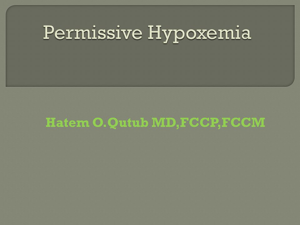 Hatem O.Qutub MD,FCCP,FCCM