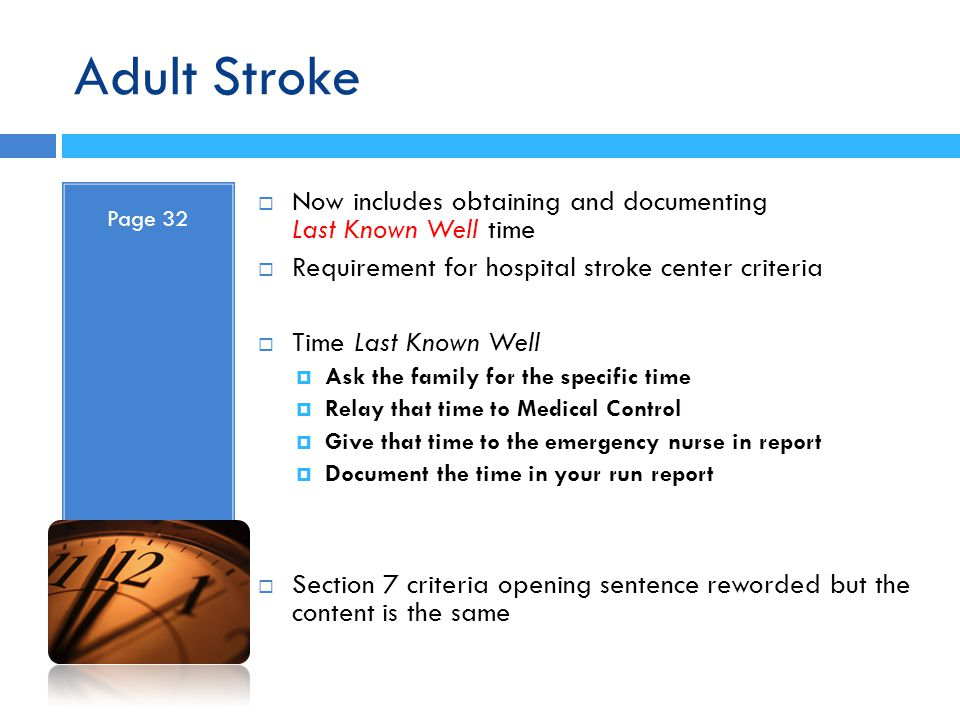 Adult Stroke Page 32  Now includes obtaining and documenting Last Known Well time  Requirement for hospital stroke center criteria  Time Last Known