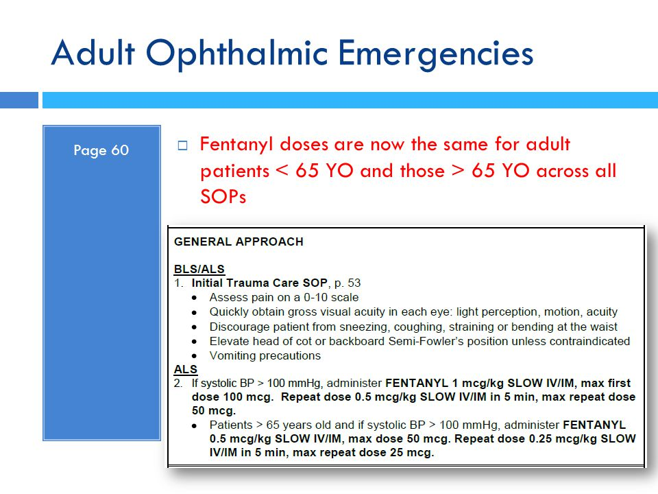 Adult Ophthalmic Emergencies Page 60  Fentanyl doses are now the same for adult patients 65 YO across all SOPs