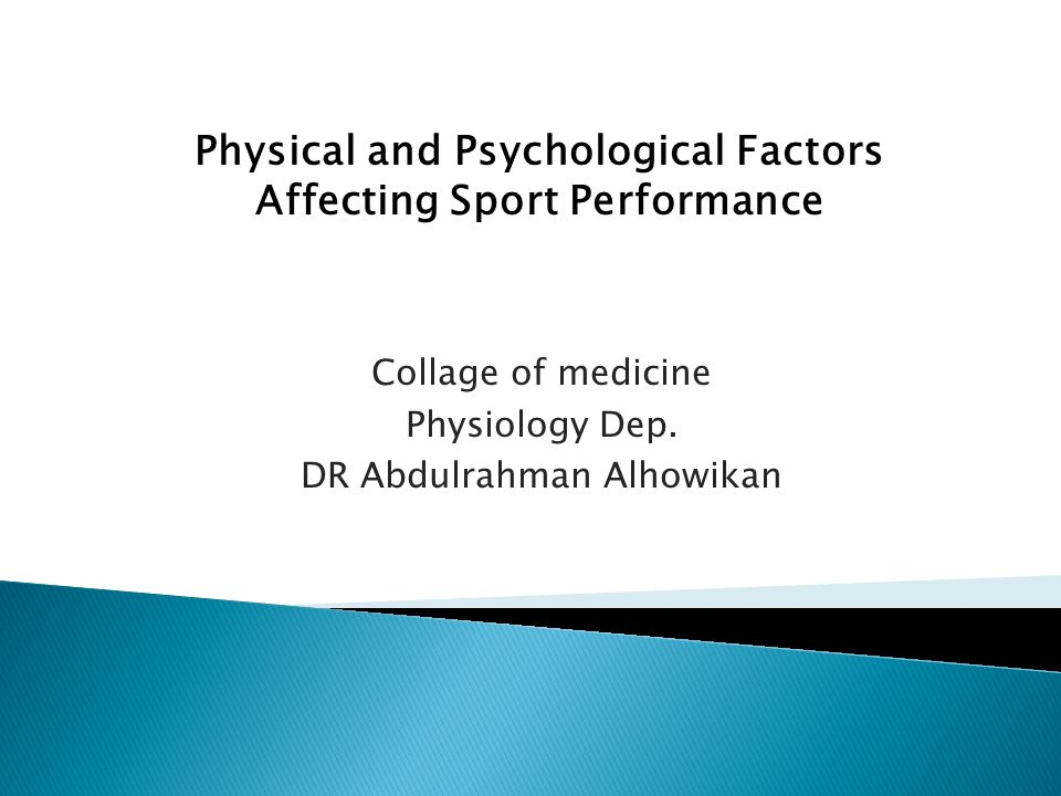 Collage of medicine Physiology Dep. DR Abdulrahman Alhowikan Physical and Psychological Factors Affecting Sport Performance