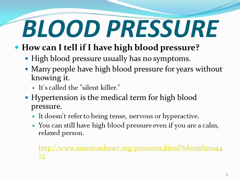 OBJECTIVES List four modifiable risk factors for strokes State the importance of controlling blood pressure.