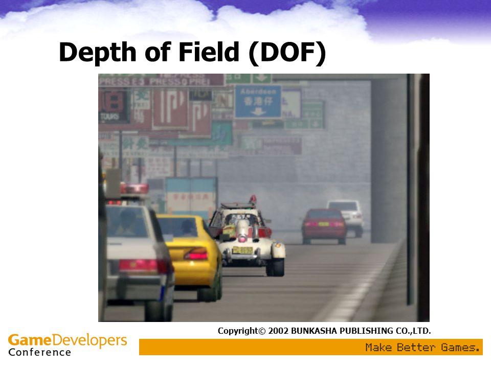 Depth of Field (DOF) Copyright© 2002 BUNKASHA PUBLISHING CO.,LTD.