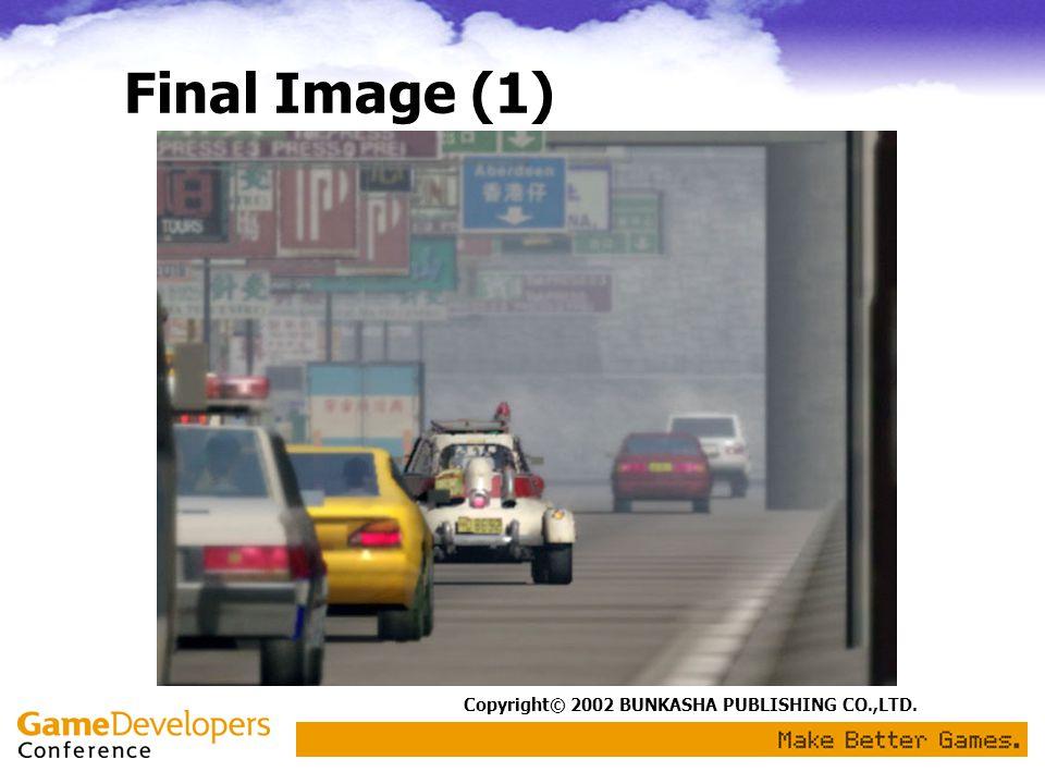 Final Image (1) Copyright© 2002 BUNKASHA PUBLISHING CO.,LTD.