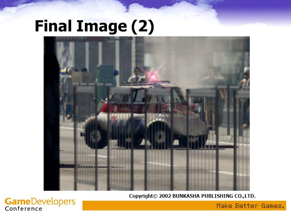 Final Image (2) Copyright© 2002 BUNKASHA PUBLISHING CO.,LTD.