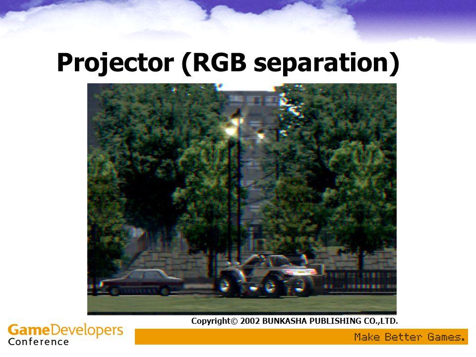 Projector (RGB separation) Copyright© 2002 BUNKASHA PUBLISHING CO.,LTD.