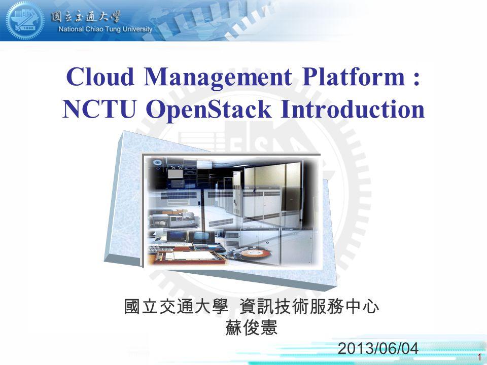 22 資訊技術服務中心 NCTU OpenStack(Essex) with Ceph Version : Essex