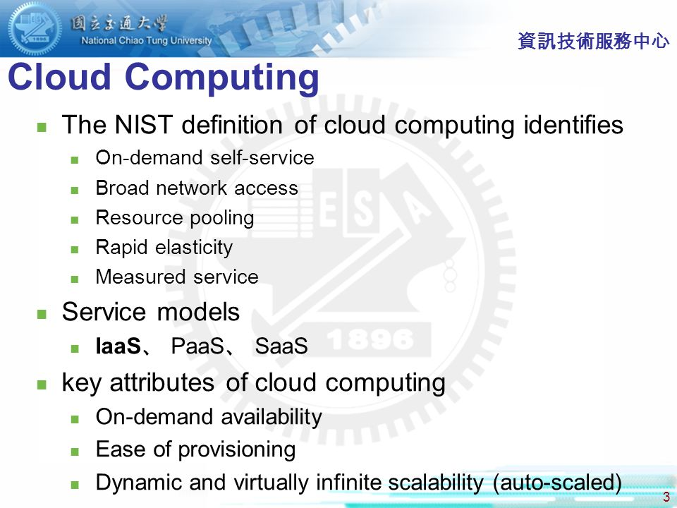 44 New NCTU OpenStack – Grizzly (Cont.) 資訊技術服務中心 Create Images
