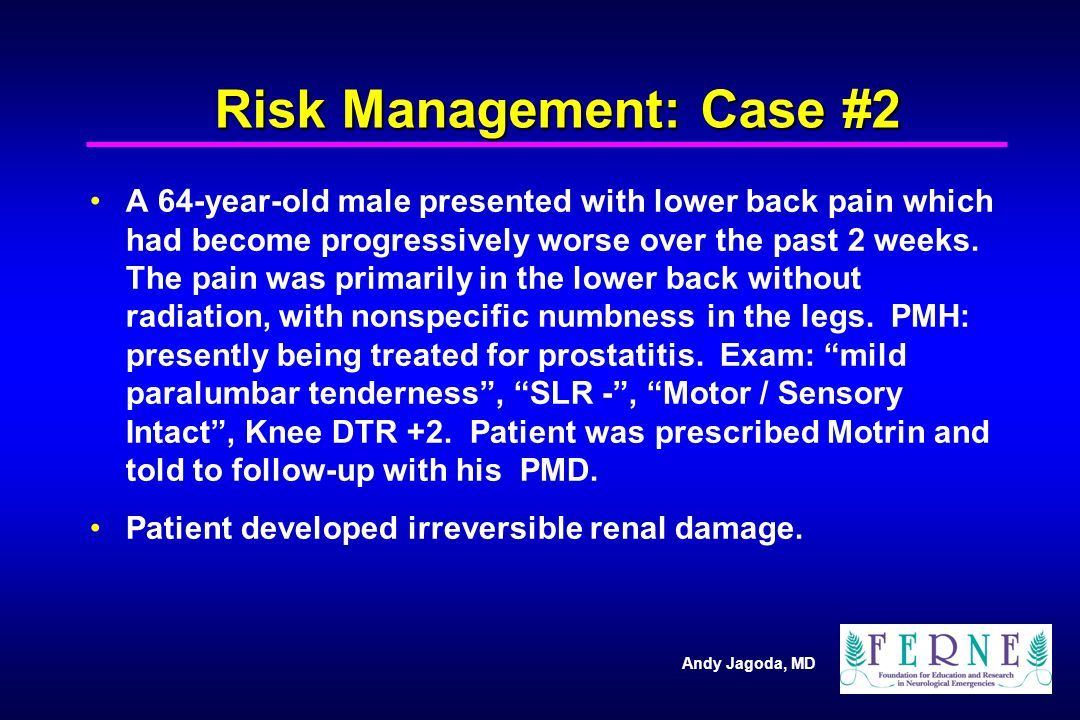 Andy Jagoda, MD The Neuro Exam: History Neuro complaints may be primary or secondary to other system disease –Infection –Overdose –Metabolic disorder History often provides the key since the neuro exam may be normal –Subarachnoid hemorrhage –Carbon monoxide poisoning –Subdural hematoma –Nonconvulsive seizures