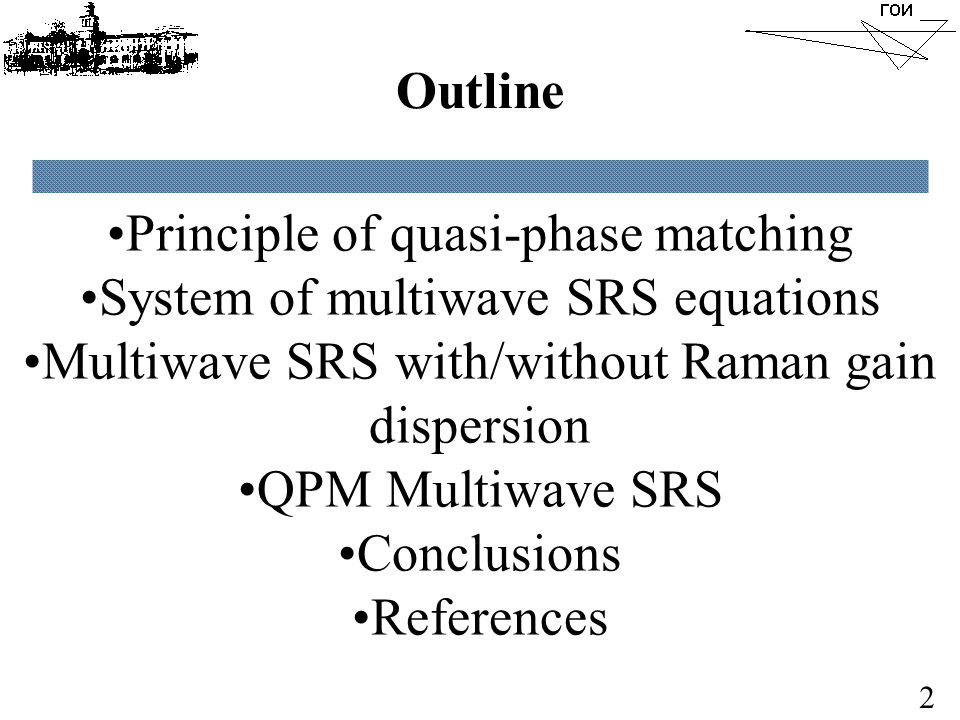 Outline Principle of quasi-phase matching System of multiwave SRS equations Multiwave SRS with/without Raman gain dispersion QPM Multiwave SRS Conclusions References 2