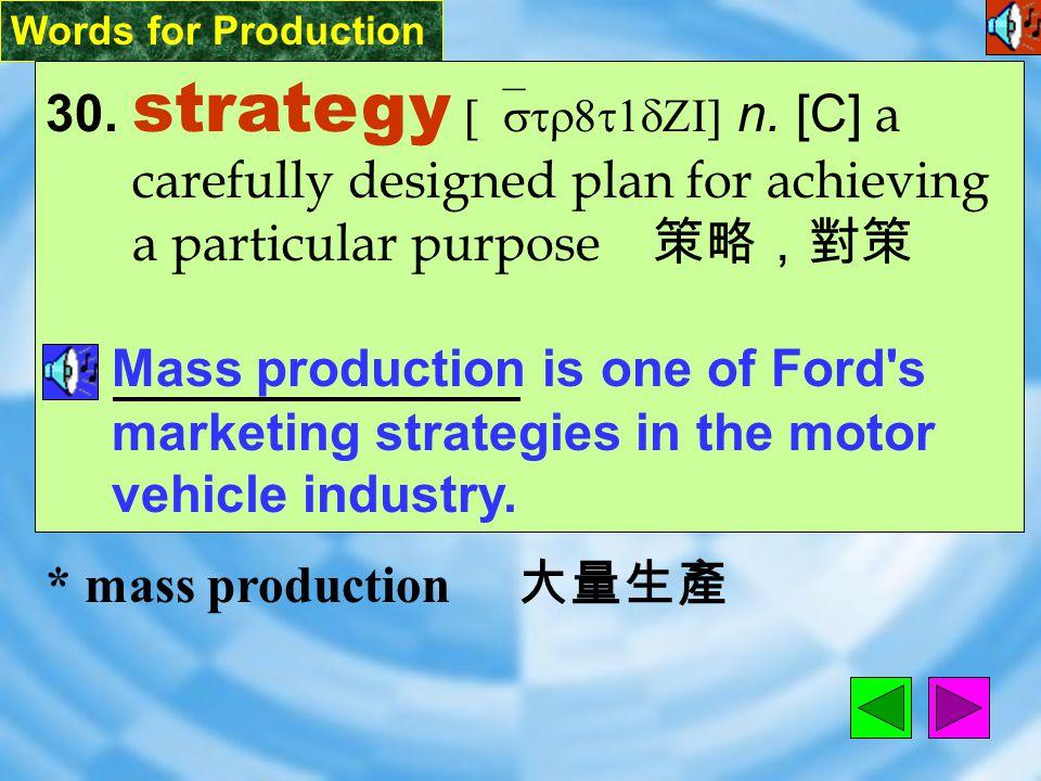 Words for Production 29. lessen [`lEsN] vt. to make something smaller, weaker, or less important 降低,減輕,減少 Doctors insist on stricter preventive measur