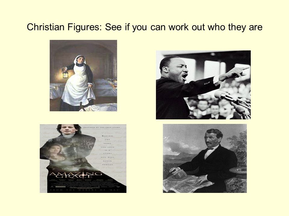 Christian Figures: See if you can work out who they are