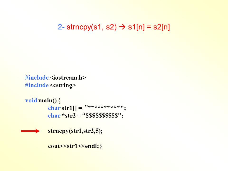 3- strcat(s1, s2)  s1 = s1+s2 #include void main() { char str1[24] = Philadelphia ; char *str2 = University ; strcat(str1,str2); cout<<str1<<endl; }