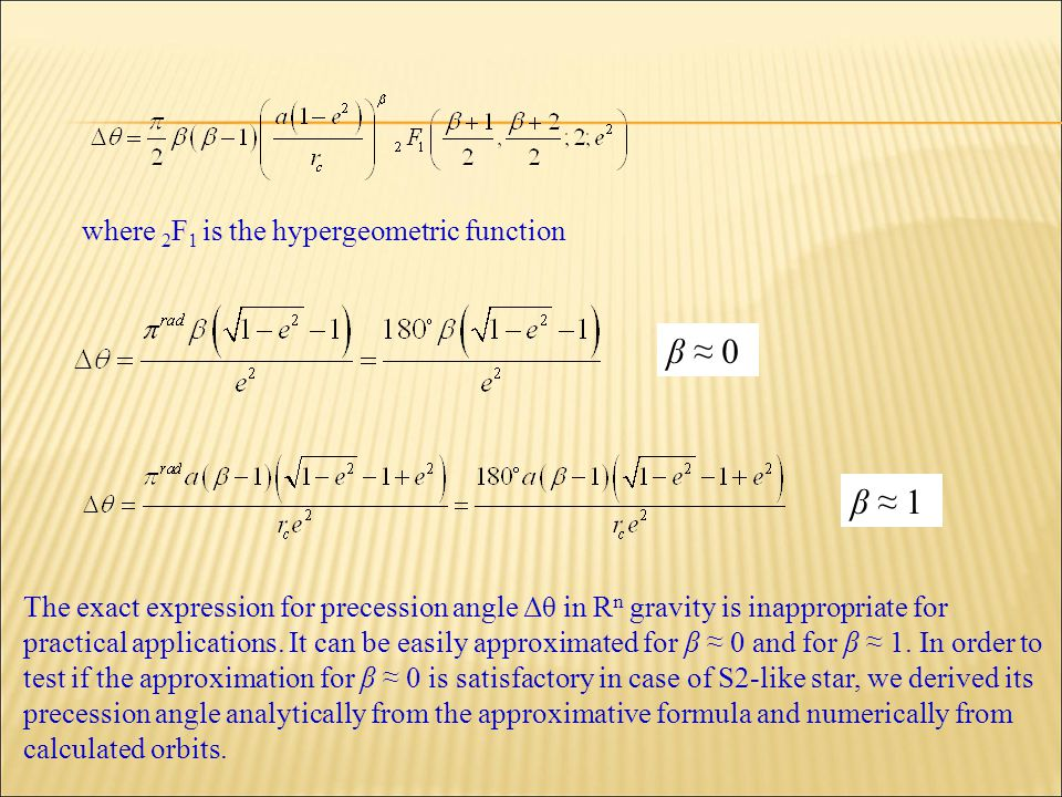 β ≈ 0 β ≈ 1 where 2 F 1 is the hypergeometric function The exact expression for precession angle Δθ in R n gravity is inappropriate for practical applications.