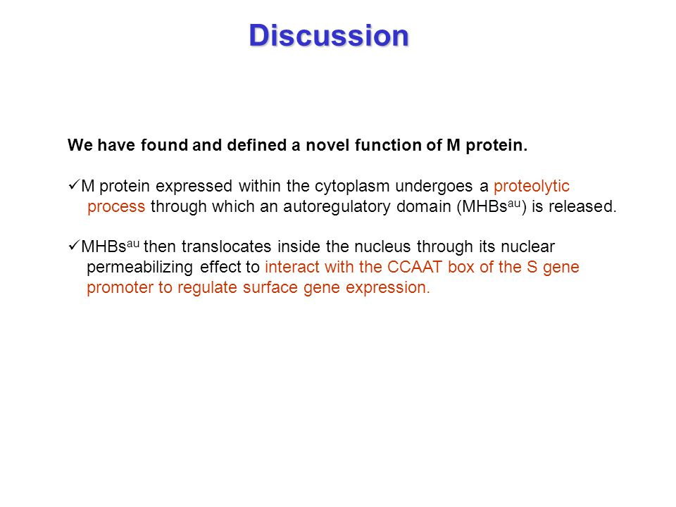 We have found and defined a novel function of M protein.