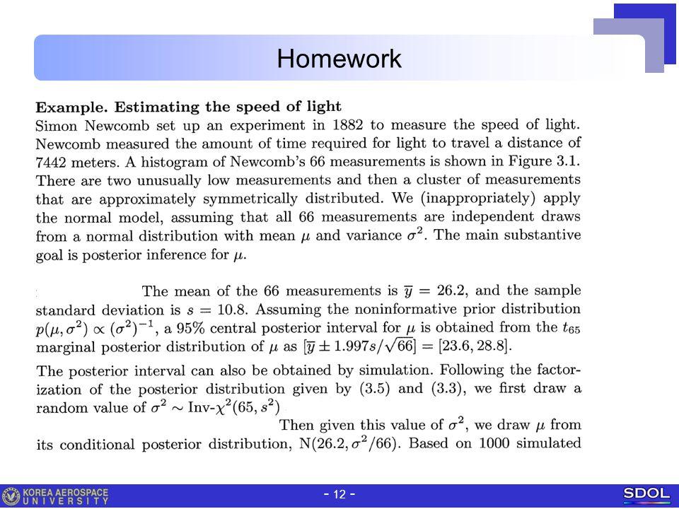 - 12 - Homework