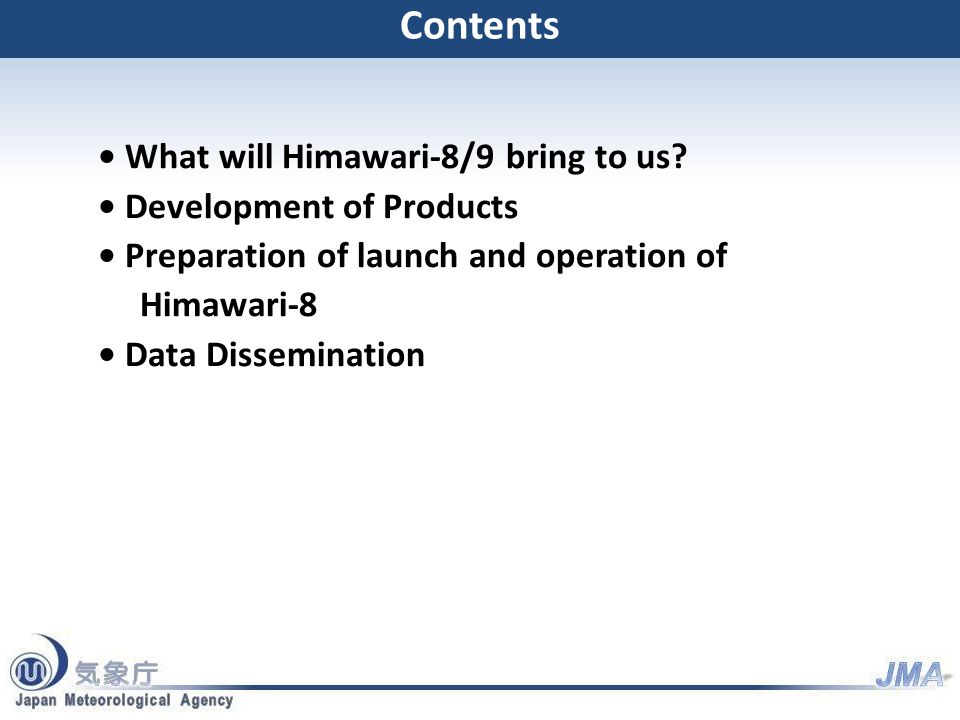 Himawari-8/9: Technical Information Estimated Spectral Response Functions (SRFs) of AHI are available on JMA website.