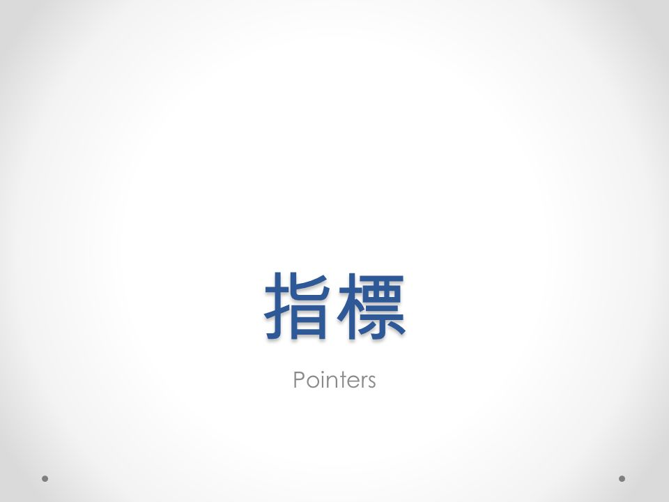 pointer to pointer int **pp, *p, a; p = &a; pp = &p;