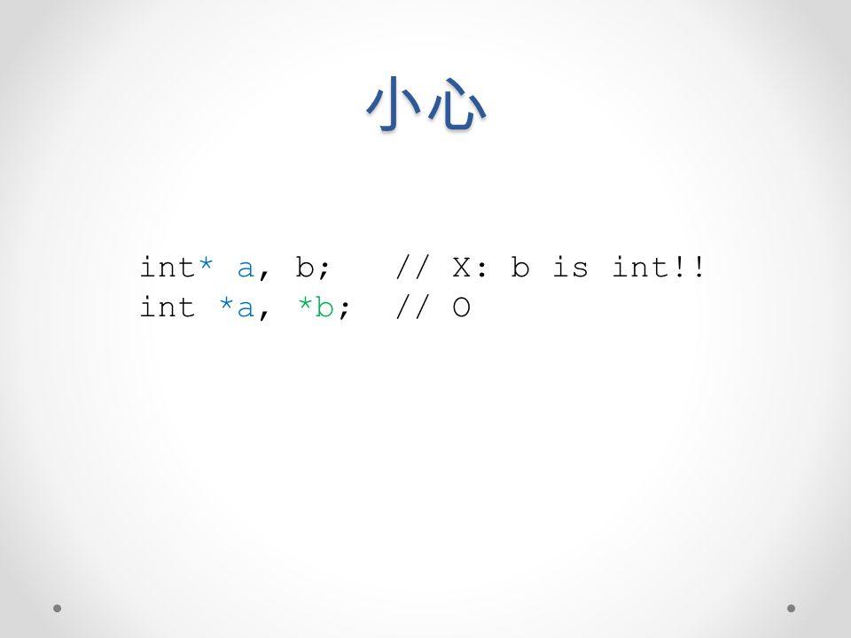 你可以 … int *mat[20], n; scanf( %d , &n); for(int i=0; i<20; i++) mat[i] = new int[n]; mat[3][n-2] = 8; for(int i=0; i<20; i++) delete [] mat[i];