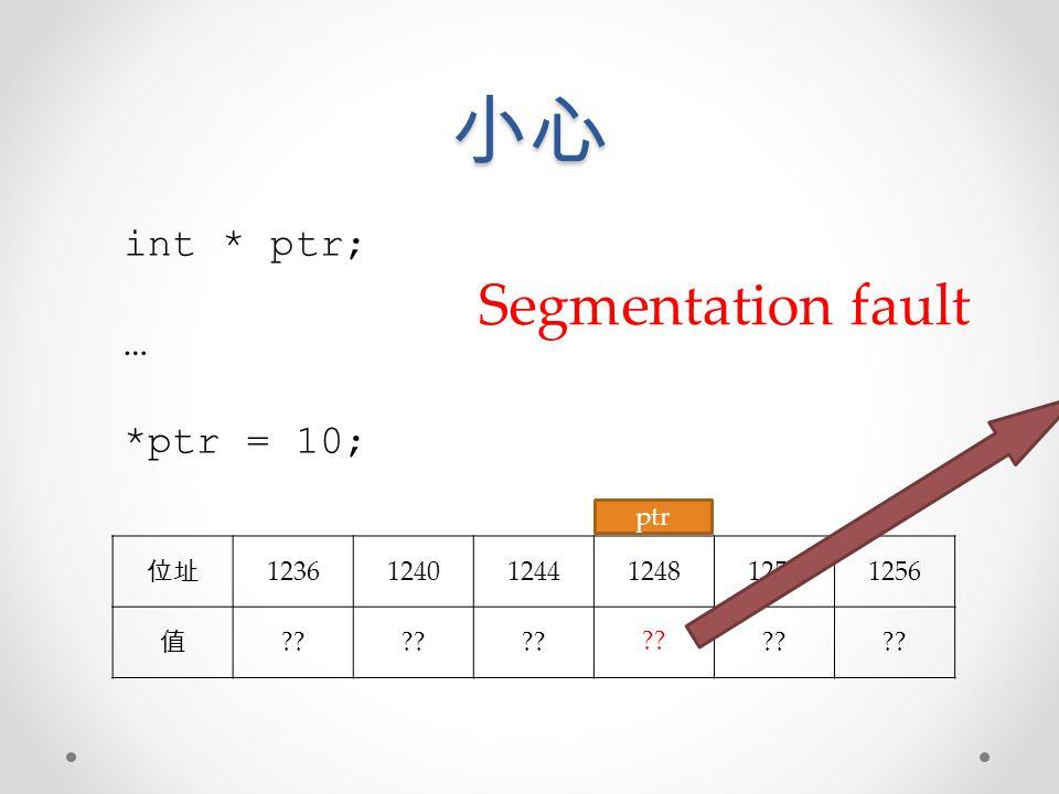 你可以 … int **mat, n, m; scanf( %d%d , &n, &m); mat = new int*[n]; for(int i=0; i<n; i++) mat[i] = new int[m]; mat[n-2][m-3] = 100; for(int i=0; i<n; i++) delete [] mat[i]; delete [] mat;