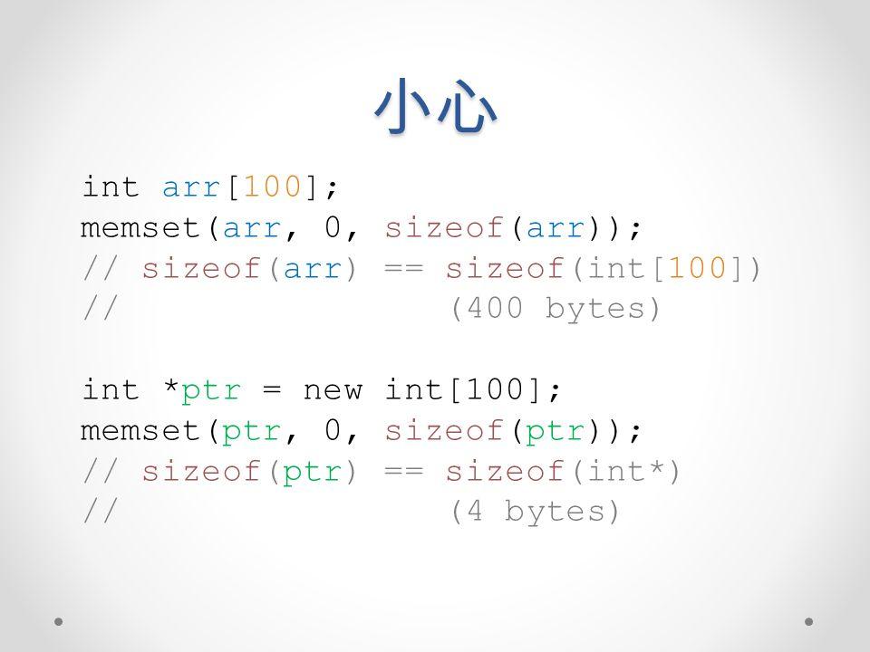 struct struct XD { int a, b; }; XD xd; xd.a = 2; XD *ptr = &xd; ptr->b = 3; // or (*ptr).b