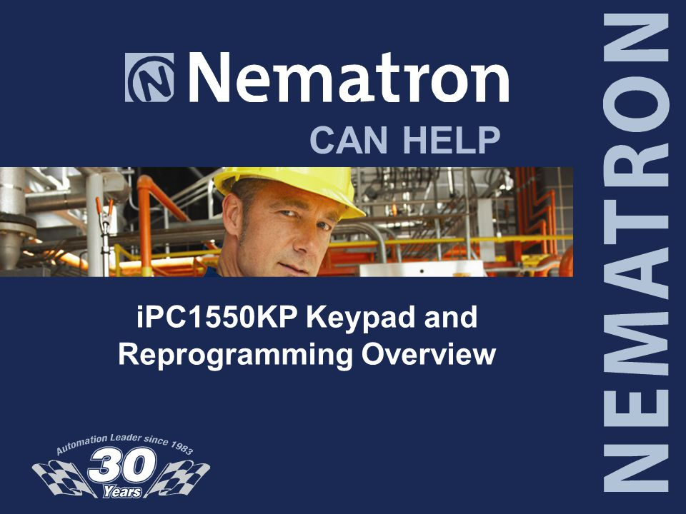 CAN HELP iPC1550KP Keypad and Reprogramming Overview