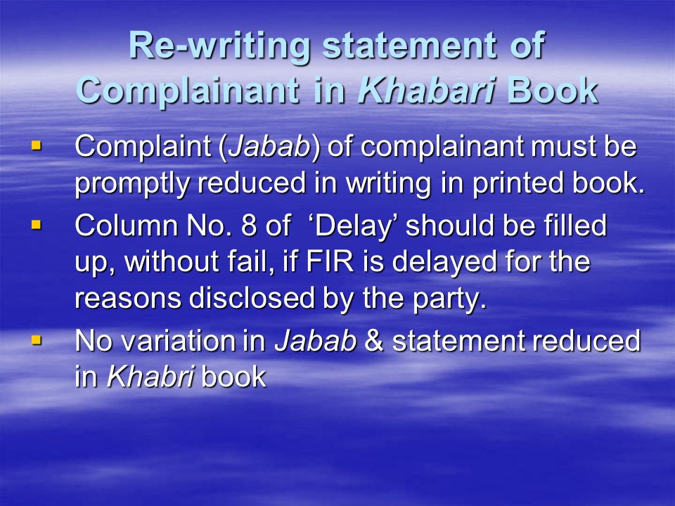Re-writing statement of Complainant in Khabari Book  Complaint (Jabab) of complainant must be promptly reduced in writing in printed book.  Column N