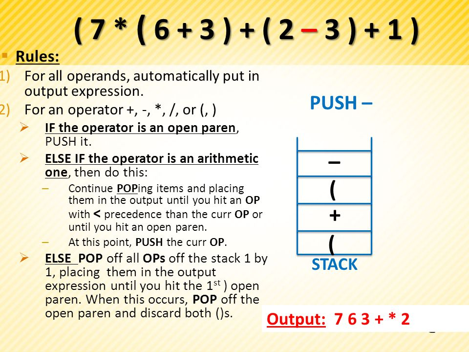  Rules: 1)For all operands, automatically put in output expression.