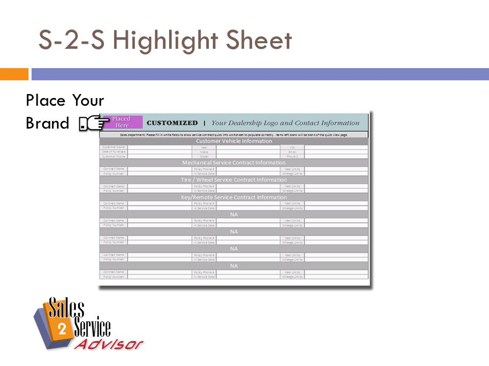 S-2-S Highlight Sheet Place Your Brand