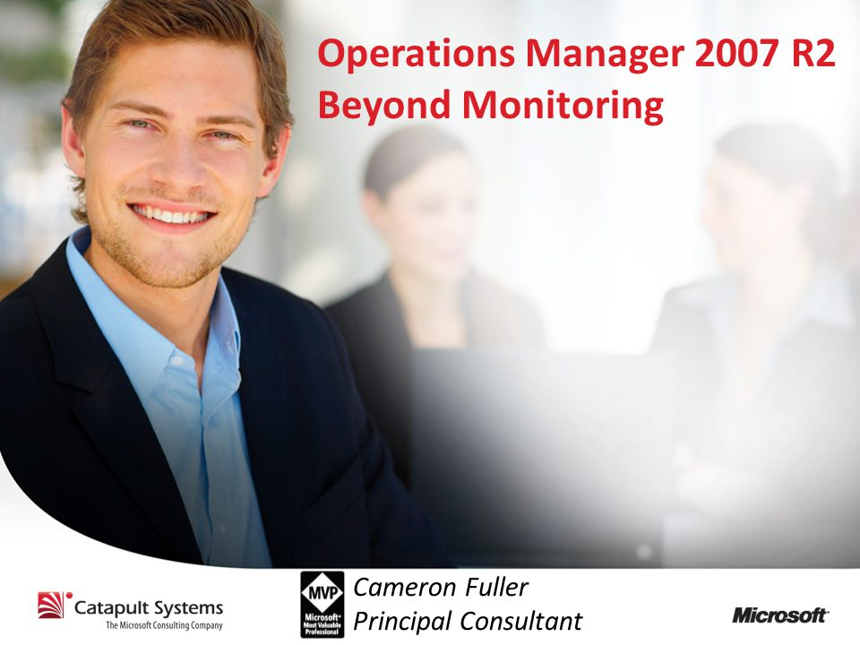 What does Operations Manager do.