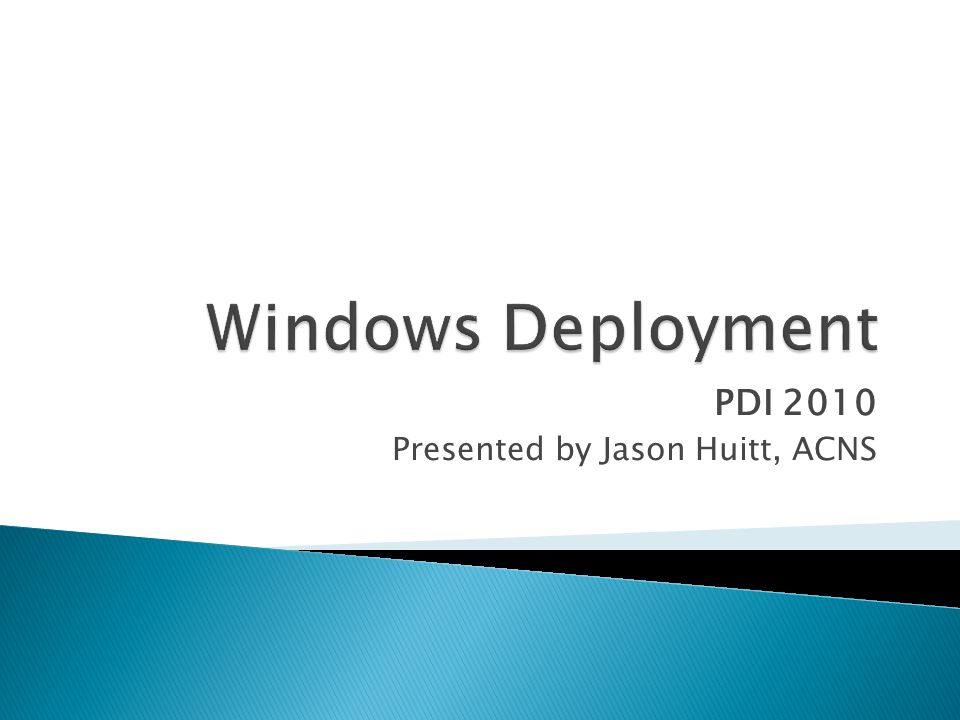  WDS will only be capable of deploying to computers with NICs that are recognized by Win7 & 2008/R2 installation media  If your DHCP server serves multiple distinct subnets or VLANs, additional router configuration may be required