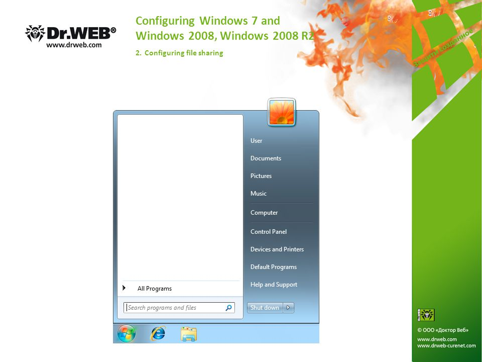 Configuring Windows 7 and Windows 2008, Windows 2008 R2 2. Configuring file sharing