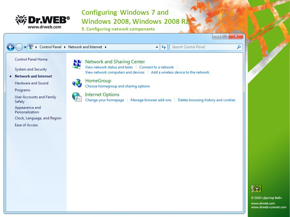 Configuring Windows 7 and Windows 2008, Windows 2008 R2 5. Configuring network components