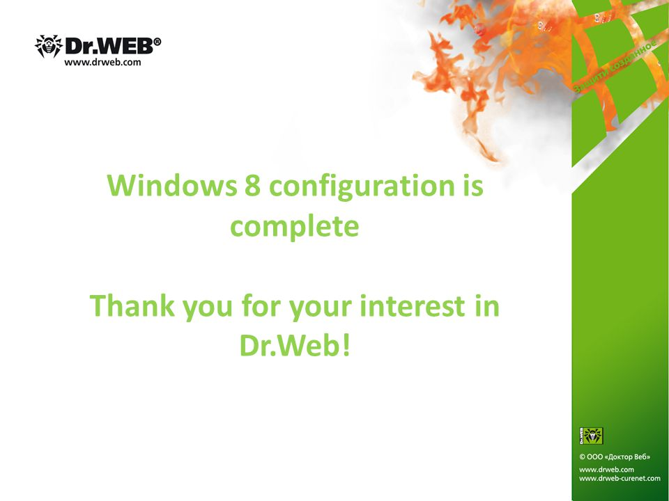 Windows 8 configuration is complete Thank you for your interest in Dr.Web!