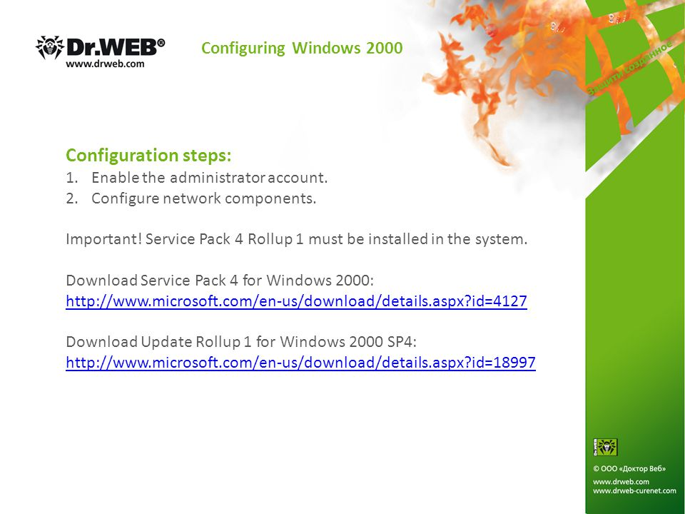 Configuring Windows 2000 1. Enabling the administrator account