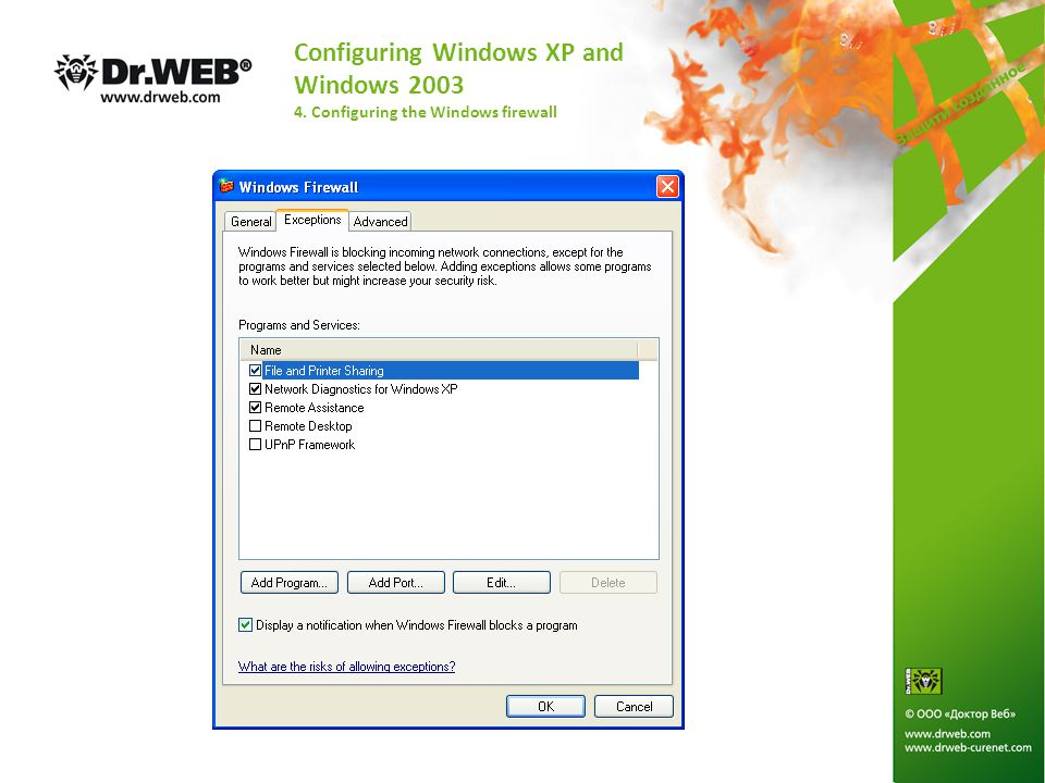 Configuring Windows XP and Windows 2003 4. Configuring the Windows firewall