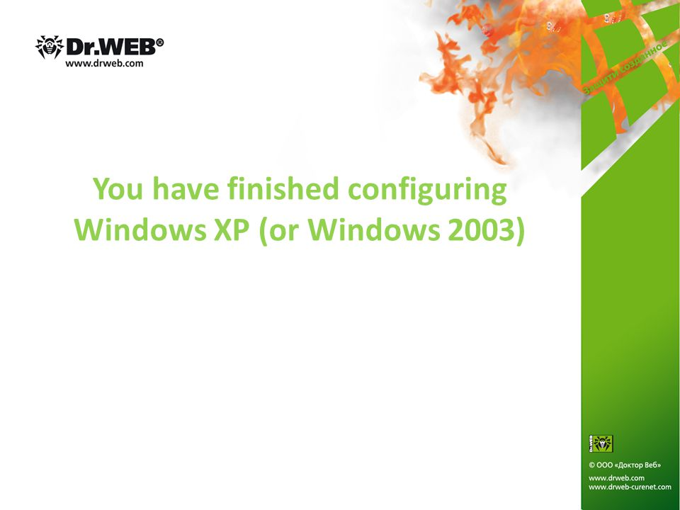 You have finished configuring Windows XP (or Windows 2003)