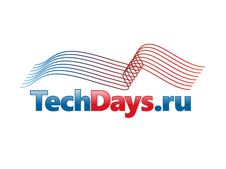 Microsoft TechDayshttp://www.techdays.ru Дмитрий Сазонов Начальник лаборатории информационных технологий РЕТ