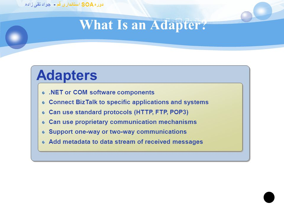 Introduction to BizTalk Adapters 85
