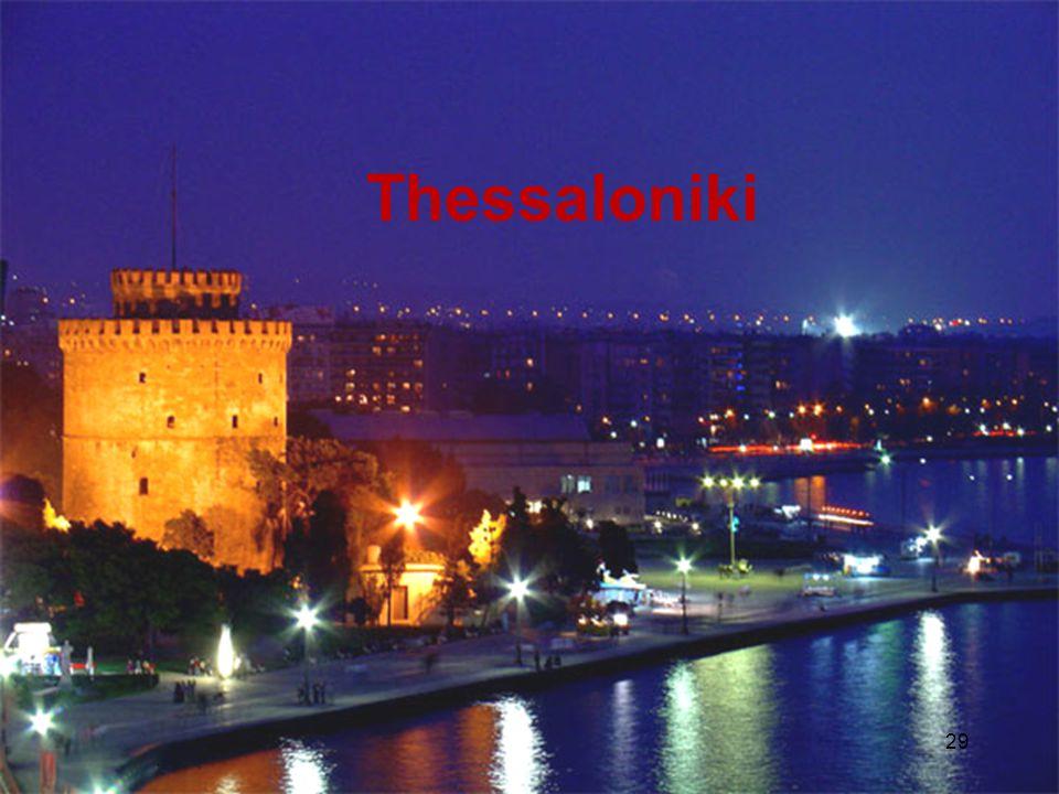 Thessaloniki 29