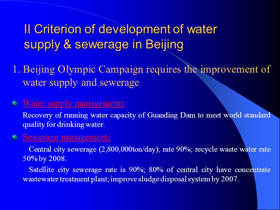 II Criterion of development of water supply & sewerage in Beijing 1. Beijing Olympic Campaign requires the improvement of water supply and sewerage Wa
