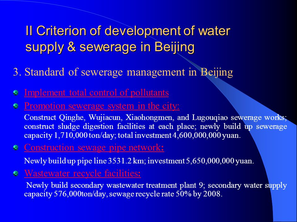 II Criterion of development of water supply & sewerage in Beijing 3. Standard of sewerage management in Beijing Implement total control of pollutants