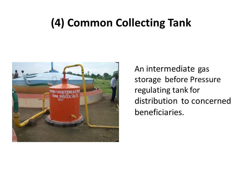 (3) Anaerobic Digestion Anaerobic digestion tank (biogas digester) creates an anaerobic condition to generate methane gas by methanogenic bacteria. Th
