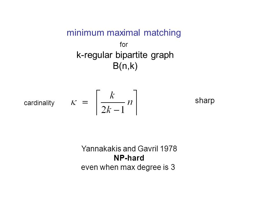 minimum maximal matching for k-regular bipartite graph B(n,k) sharp Yannakakis and Gavril 1978 NP-hard even when max degree is 3 cardinality